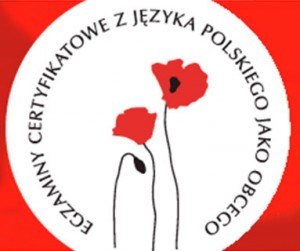 movniy_sertifikat_2