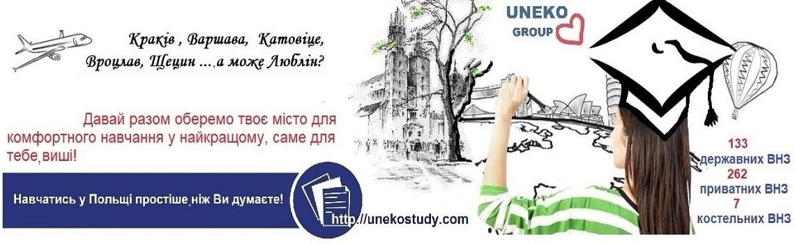 unekostudy-1