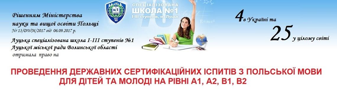 cert-exam