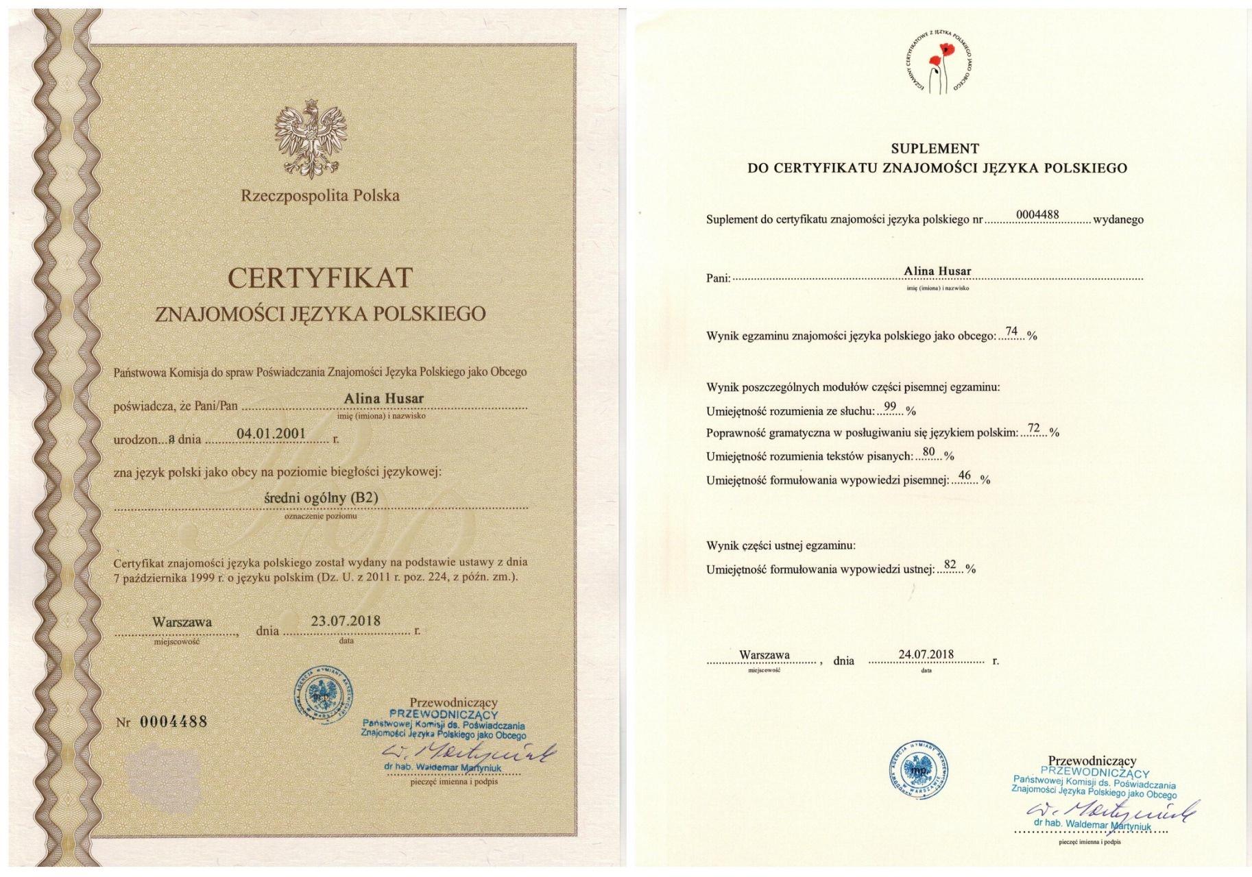 сертифікат В2_з дод
