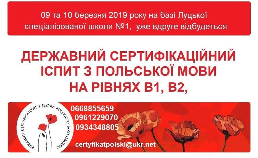 http://uneko.com.ua/wp-content/uploads/2018/11/%D0%BD%D0%B0-%D1%81%D0%B0%D0%B9%D1%82-%D1%8E%D0%BD%D0%B5%D0%BA%D0%BE.jpg